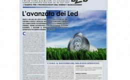 aqquazone_green10